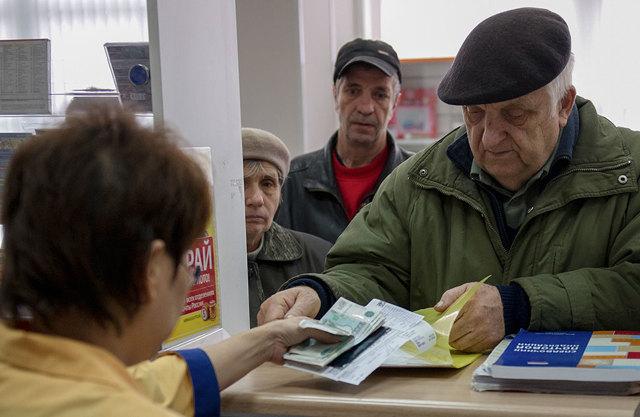 Как перевести пенсию в другой город: информация для пенсионеров