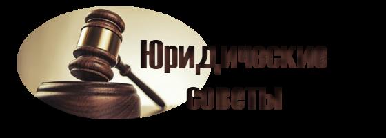 Процедура и порядок обжалования постановления судебного пристава-исполнителя
