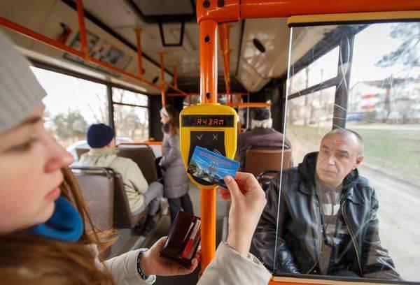 Проездной билет для школьника в РФ: правовые особенности