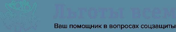 Список документов для погашения ипотеки материнским капиталом в РФ: правовые особенности