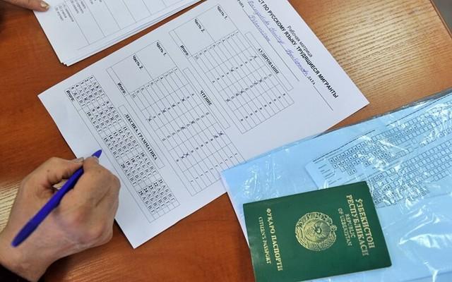 Как сдать экзамен на гражданство, где это можно сделать, сколько стоит