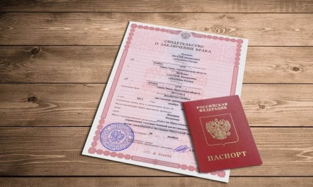 Как проводится замена фамилии в паспорте, по желанию человека