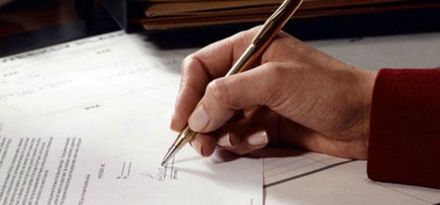 Как написать заявление, чтобы предоставить помещение в пользование? Образец и условия