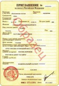 Как получить многократную визу в Китайскую Народную Республику