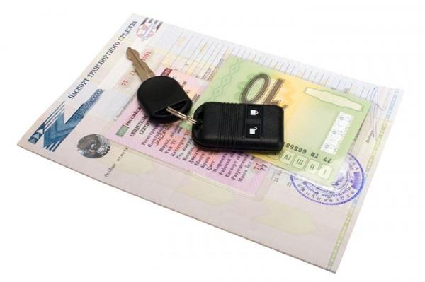 Как проверить машину на юридическую чистоту и обезопасить от покупки угнанной автомашины
