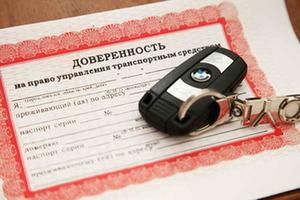 Доверенность на управление автомобилем от юридического лица: как оформить и срок ее действия