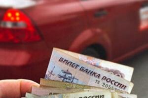 Налоговая ставка по транспортному налогу: что это, его величина и особенности