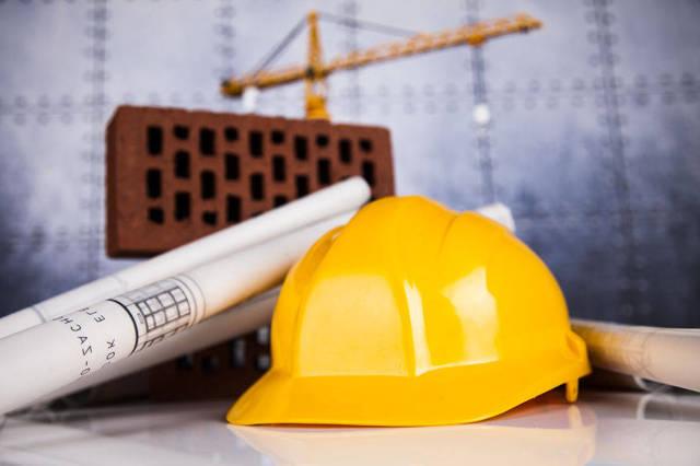 строительные тендеры в москве