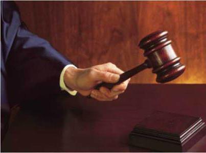 Ходатайство об истребовании доказательств по гражданскому делу как инструмент формирования доказательной базы