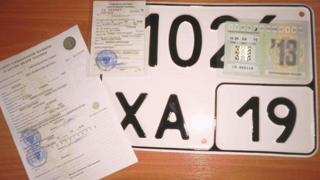 Как поставить трактор на учет – все нюансы регистрации