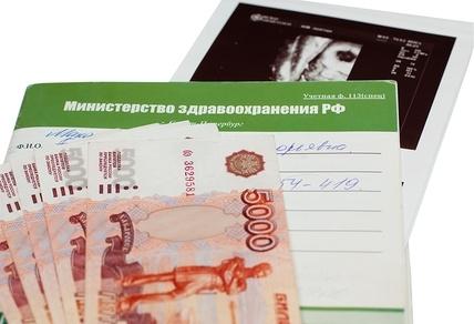 Кто оплачивает декретный отпуск работодатель или государство в РФ: правовые особенности