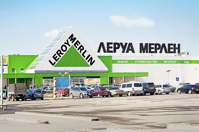 Какой установлен срок возврата товара в Леруа Мерлен в Москве, общие правила