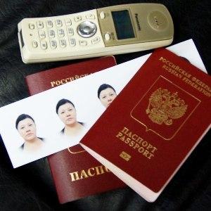 Значимость для владельца вопроса: кадастровый паспорт на квартиру где получить