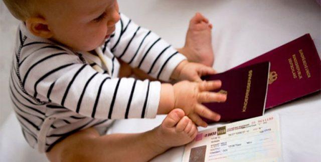 Меняется ли гражданство детей при изменении гражданства родителей