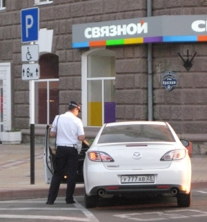 Сколько стоит эвакуатор и штрафстоянка – практические аспекты в российских городах