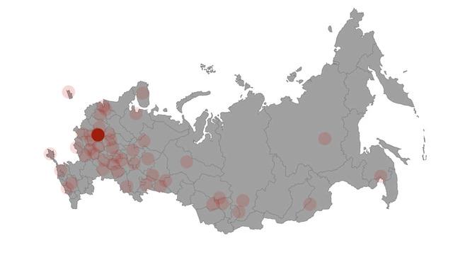 Структура и основные положения КоАП РФ, последние изменения, скачать Кодекс