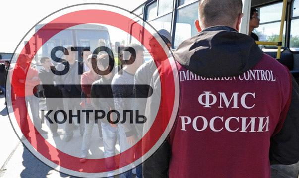Как снять запрет на въезд в Россию: установленные нормы и правила