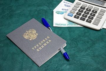 Засчитывается ли декретный отпуск в трудовой стаж или нет – разбираем нюансы