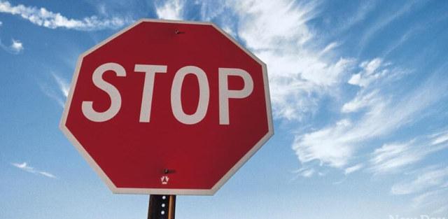 Все о запрете на регистрационные действия автомобиля