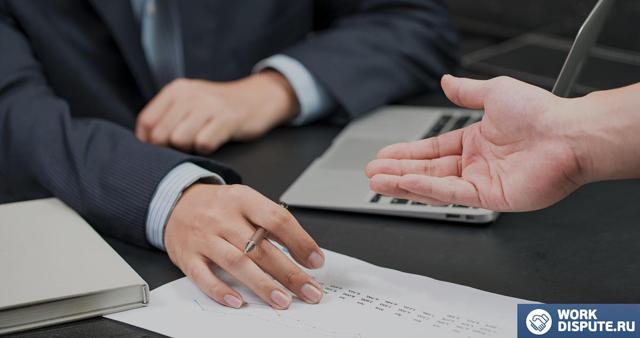 Нарушение трудового кодекса работодателем, каким оно бывает и что можно сделать?