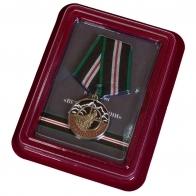 Знак «За службу на Кавказе» - вся информация о награде