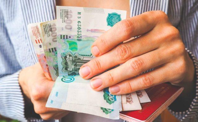Как осуществляется возврат страховки при досрочном погашении кредита?