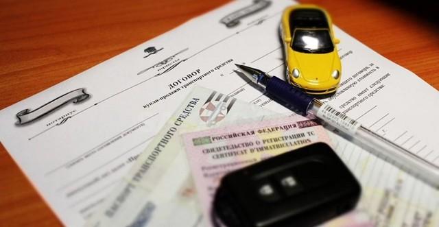 Договор купли-продажи транспортного средства: бланк и правила его заполнения