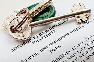 Можно ли продать неприватизированную квартиру, и как это сделать?