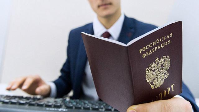 Замена паспорта: особенности процедуры, какие документы нужны для замены паспорта