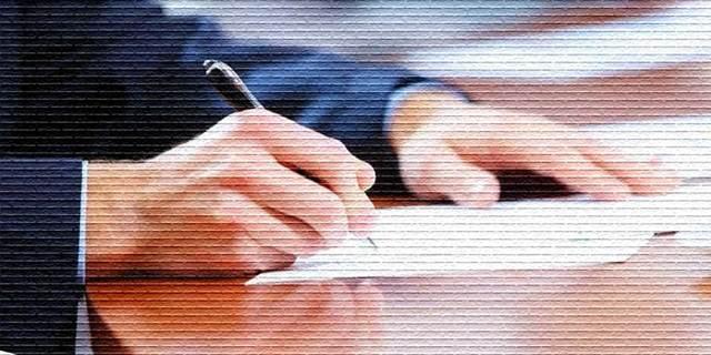 Как можно вносить существенные изменения в условия трудового договора?