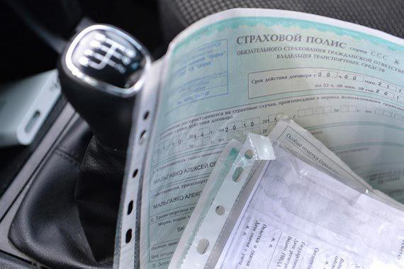 Штрафы за вождение авто без ОСАГО