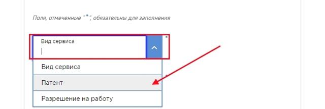 Как проверить действительность патента на работу в РФ: правовые особенности и практические советы