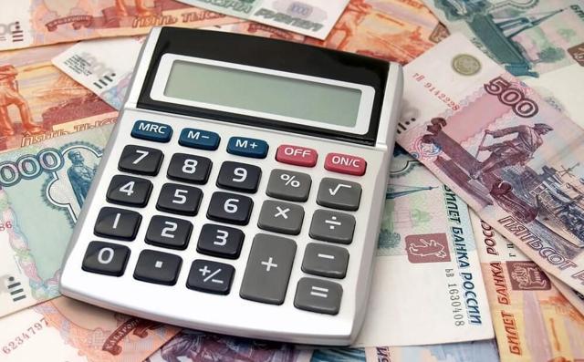 Принципы расчета пенсии по инвалидности: основные схемы и параметры