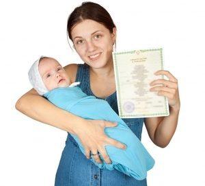 Регистрация ребенка после рождения: какие документы нужно получить
