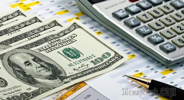Какие выплаты положены работнику при сокращении штата? На что рассчитывать?