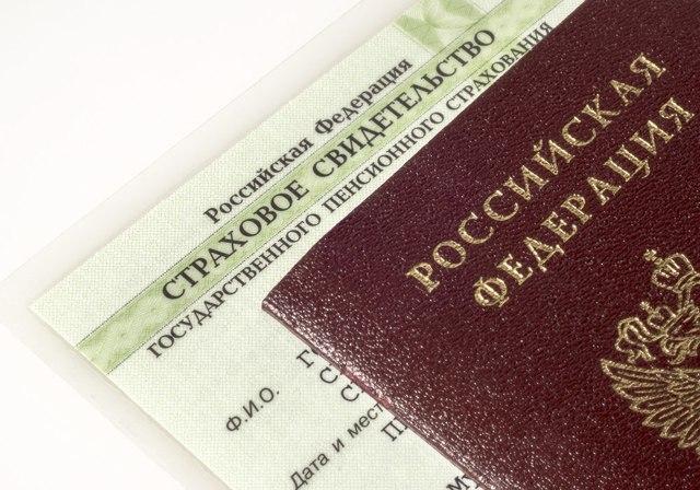 Где получить пенсионное страховое свидетельство: документы, процедура и место получения