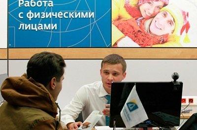 Отказ от страховки по кредиту после оформления в РФ: правовые особенности