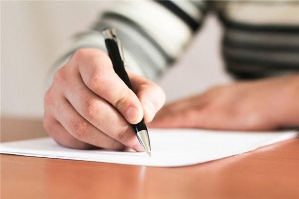 Как написать гарантийное письмо – рассматриваем процесс от и до