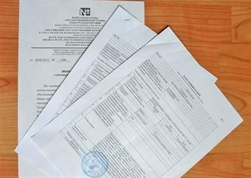 Кадастровый паспорт на квартиру – где его получить, как он выглядит и зачем нужен