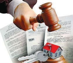 Арестованное имущество: купить по существующим схемам. Сложности