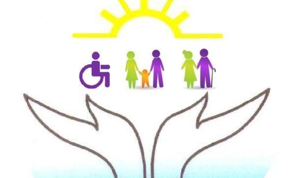 Государственная социальная помощь: кто может на нее рассчитывать