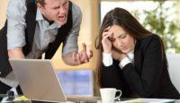 Меня уволили с работы: что делать увольняемому в такой неприятной ситуации