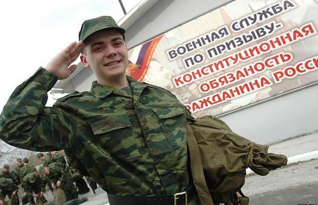 Если хочешь быть солдатом, или когда забирают в армию