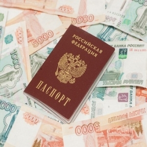 Сколько стоит замена паспорта в 2016 году?