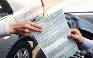 Какой штраф за просроченную страховку и отсутствие полиса могут дать?