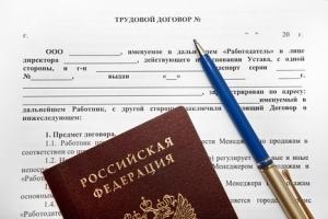 Декретная ставка - что это такое в РФ: правовые особенности и советы экспертов