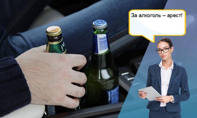 Что грозит за езду без прав? Полезная информация для автолюбителей