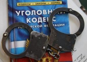 Шантаж статья УК РФ: суть и наказание
