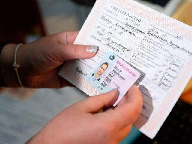 Нужно ли менять права при смене фамилии? Процедура замены прав