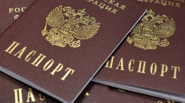 Какой штраф за просроченный паспорт грозит? Алгоритм процедуры замены паспорта